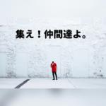週刊ブリリアントと今後の野望!!